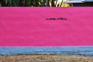 'House Dreams - Walls' by Vivek Vilasini (image courtesy Sakshi Gallery)